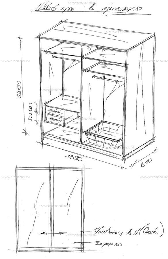Шкаф в прихожую в молдове. эскизы и чертежи мебели от creamo.