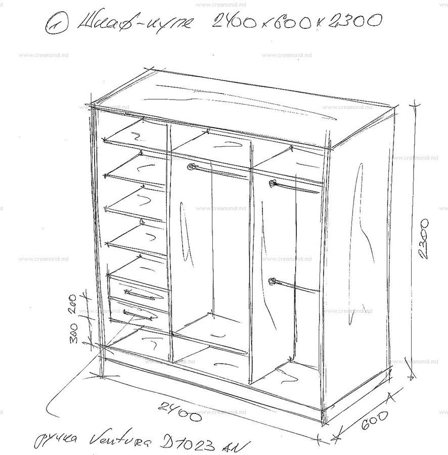 Схема шкафа с размерами