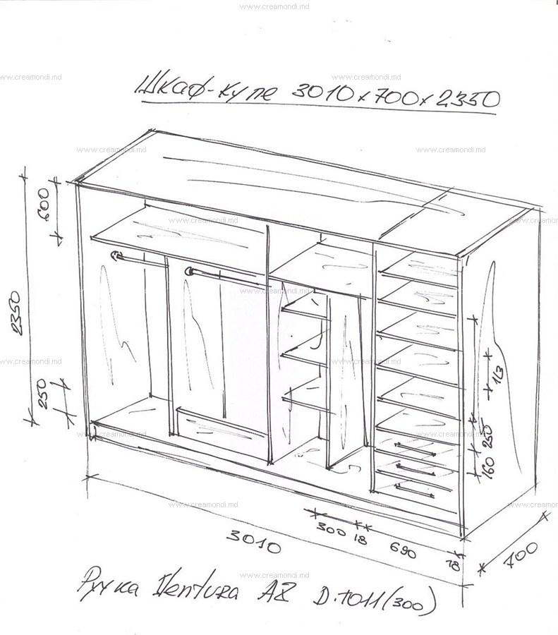 Шкаф в прихожую своими руками схема 74
