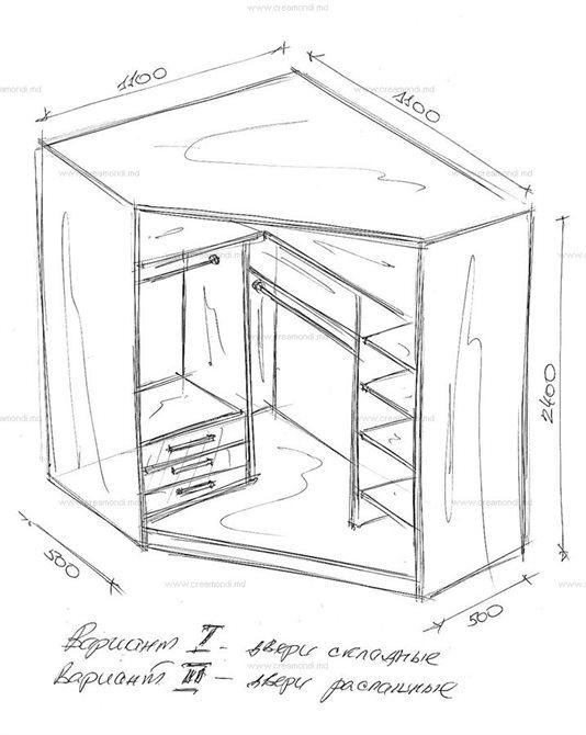 Угловой шкаф со складными дверьми